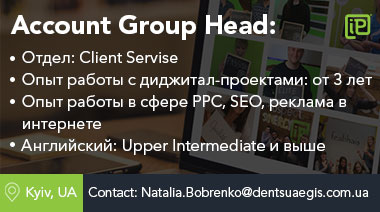 Account Group Head