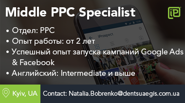 Middle PPC specialist