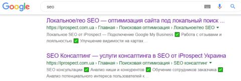 """Результаты органической выдачи по запросу """"SEO"""""""
