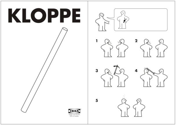 Ключи к популярности IKEA